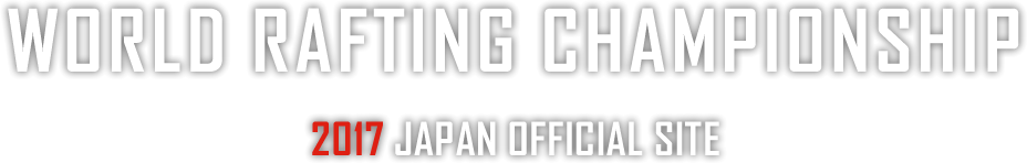 WORLD RAFTING CHAMPIONSHIP 2017 JAPAN OFFICIAL SITE