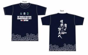 記念Tシャツデザイン